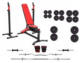 Набор силовой Marbo Sport MS10 (скамья со стойкой + штанга наборная), 142 кг (2387)