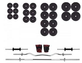 Набор Fit-On штанга и гантели, 123 кг (HD-002402)