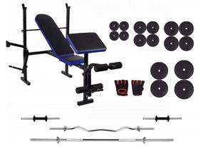 Набор силовой Fit-On 055 (скамья со стойкой + приставка Скотта + штанга наборная до 105 кг), 135 кг (FN-2324)