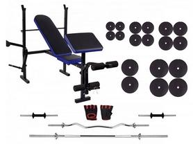 Набор силовой Fit-On 055 (скамья со стойкой + приставка Скотта + штанга наборная до 135 кг), 165 кг (FN-2326)