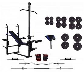 Набор силовой Fit-On (скамья со стойкой + приставка Скотта + верхняя тяга + штанга наборная до 105 кг), 135 кг (FN-2327)