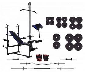 Набор силовой Fit-On 070 (скамья со стойкой + приставка Скотта + верхняя тяга + штанга наборная до 135 кг), 165 кг (FN-2325)
