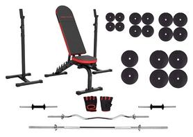 Набор силовой Marbo Sport MH7 (скамья со стойкой + штанга наборная), 161 кг