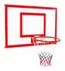 Щит баскетбольный металлический с кольцом и сеткой Newt Jordan, 1200х900 мм (NE-MBAS-3-450G)