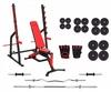 Набор силовой Marbo Sport MS3 со штангой, 152 кг (MS3-152) - фото 1