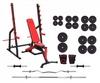 Набор силовой из скамьи и стоек Marbo Sport MS3 со штангой, 182 кг (MS3-182) - фото 1