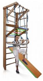 Уголок спортивный детский SportBaby Baby 3-240 см