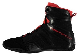 Боксерки Lonsdale Ghostspeed Mens Boxing Boots FP-140004
