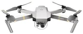 Квадрокоптер DJI Mavic Pro Platinum (EU), серый (CP.PT.00000075.01)