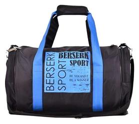 Сумка спортивная Berserk Mobility, синяя (BG9950B-S)