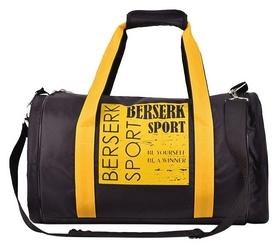 Сумка спортивная Berserk Mobility, желтая (BG9950Y-S)