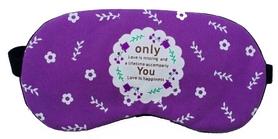 """Маска для сна CDRep """"Only You"""", фиолетовая (123542)"""