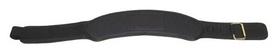 Пояс для фитнеса ProForm PFIFB13 - черный, 10 см