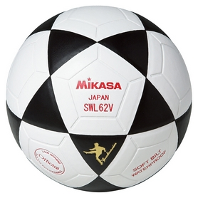 Мяч футзальный (оригинал) Mikasa, № 4 (SWL62V)