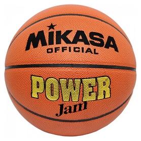 Мяч баскетбольный (оригинал) Mikasa, №7 (BSL10G)