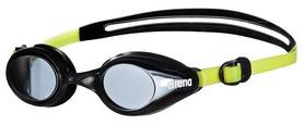Очки для плавания Arena Sprint, желтые (92362-503)