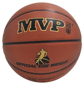 Мяч баскетбольный MVP B1000-A, коричневый
