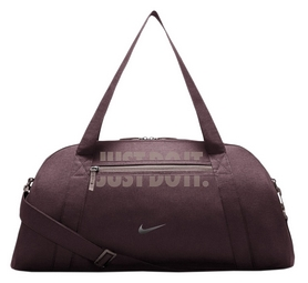 Сумка спортивная Nike W NK Gym Club Wmns, коричневая (BA5490-653)
