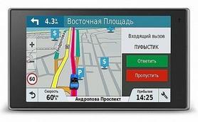 GPS-навигатор автомобильный Garmin DriveLuxe 50 (010-01531-6M)