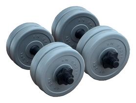 Гантели наборные RN Sport Gray, 2 шт по 6 кг
