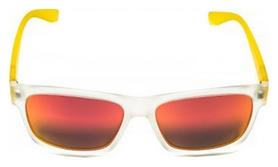 Очки солнцезащитные Blizzard Rio Polar, желтый (POL802-490)