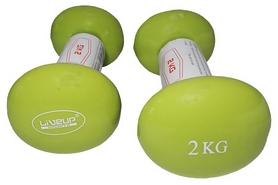 Гантели для фитнеса неопреновые LiveUpVinyl DumbbellEgg Head, 2 шт по 2 кг (LS2001-2)
