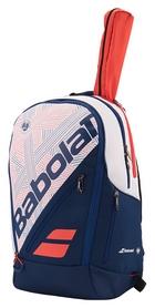 Рюкзак спортивный Babolat Backpack Team Expand FO 753065/203, 21 л (3324921647982)