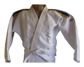 Кимоно для дзюдо Firuz Standart - белое, 150 см (S-150-1-1)
