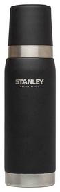 Термос Stanley Master, 0,7 л (6939236335515)
