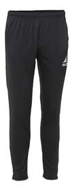 Штаны тренировочные Select Argentina pants 622740 (010)