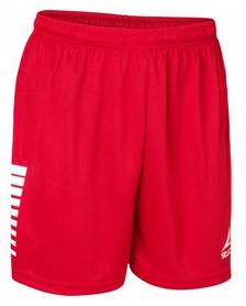Шорты футбольные Select Italy Player Shorts - красные 624120 (012)