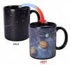 "Чашка CDRep ""Solar System"", 350 мл (119153)"