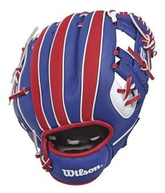 """Перчатка-ловушка бейсбольная Wilson A0200 10"""" MLB Batter BBG SS18 (WTA02RB16MLB)"""