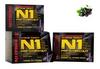 Комплекс предтренировочный Nutrend N1 - черная смородина, 10х17 г (NUT-1861)