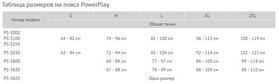 power system Пояс для тяжелой атлетики Power System Elite PS-3030, бежевый (PS-3030_Natural) - L PS-3030_L_Natural
