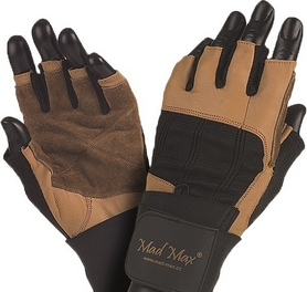 Перчатки спортивные Mad Max Professional Exclusive, коричневые