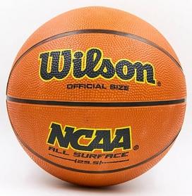 Распродажа! Мяч баскетбольный резиновый Wilson BA-8091, №5