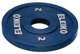 Диск олимпийский тренировочный Eleiko, 2 кг (124-0020R)