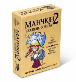 Игра настольная Манчкін 2. Скажена Сокира (українською)