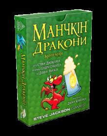 Игра настольная Манчкін Дракони. Колекція (українською)