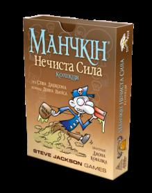 Игра настольная Манчкін Нечиста сила. Колекція (українською)