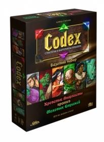 Игра настольная Кодекс. Базовый набор