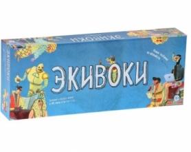 Игра настольная Экивоки