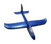 Самолет планер метательный со светящейся кабиной UFT Touch Sky Plane Original G2 48 см (G2)