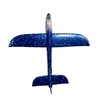 Самолет планер метательный со светящейся кабиной UFT Touch Sky Plane Original G2 48 см (G2) - Фото №2