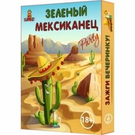 Игра настольная Зеленый Мексиканец (русская версия)