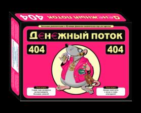 Игра настольная Денежный Поток 404
