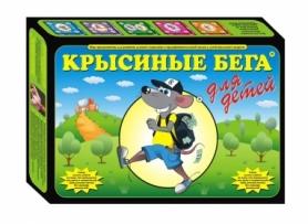 Игра настольная Крысиные Бега Для Детей