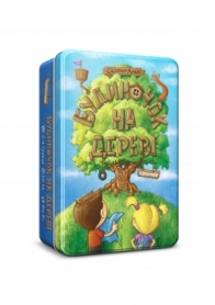 Игра настольная Будиночок на дереві