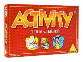 Игра настольная Активити для малышей